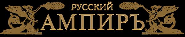 "Photo Gallery | Restaurant ""Russian Ampir"""