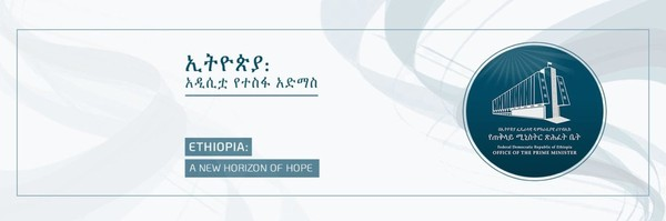 Office of the Prime Minister - Ethiopia (@PMEthiopia) | Twitter