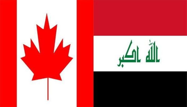 IRAQI MEDICAL SCIENCES ASSOCIATION IN CANADA - THE PRESIDENT OF ASSOCATION