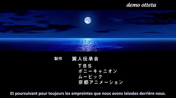 Air TV 01 VOSTFR Streaming DDL HD :: Anime-Ultime