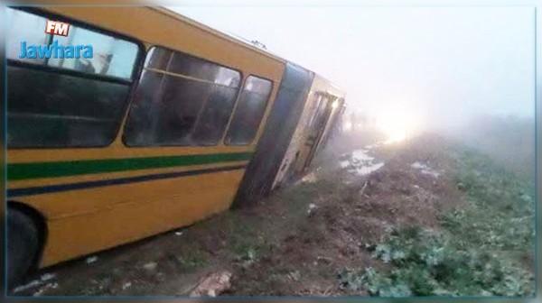Accident du bus scolaire à Djebel Ressas : Nouveau bilan
