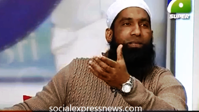 Mohammad Yousuf Telling How He Met Shoaib akhtar first time. | Social Express