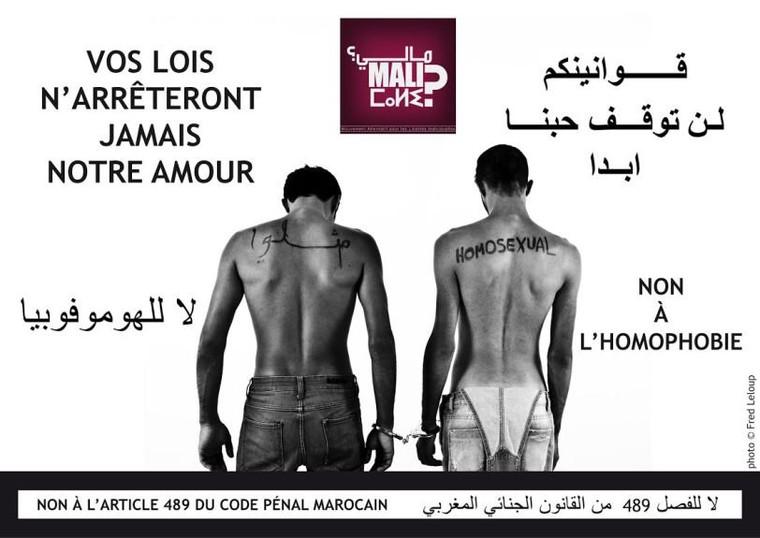 MAROC. Une manifestation pour soutenir les agresseurs homophobes de Beni Mellal (VIDÉO)