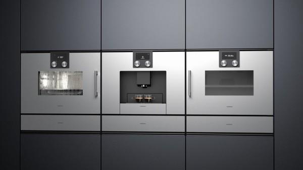 Gaggenau - Refrigerador Gaggenau - Electrodomesticos Gaggenau