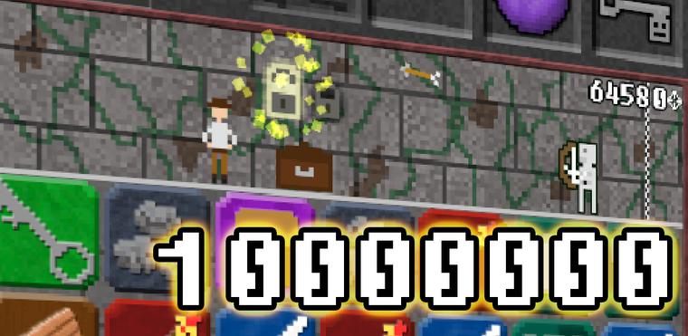 100000000 | EightyEight Games