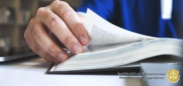Law firms in Dubai - Allied Advocates & Legal Advisor