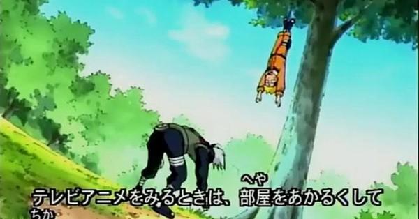 Naruto -épisode 5 vostfr-
