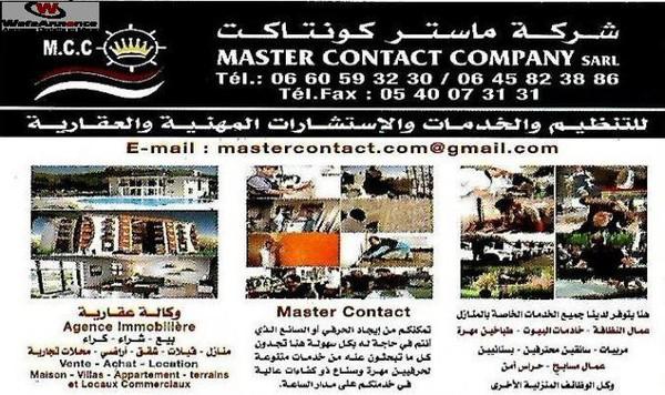 Services garde d'enfant Maroc Toutes les villes - Maroc annonce