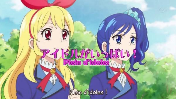 Aikatsu! 01 VOSTFR Streaming DDL HD :: Anime-Ultime