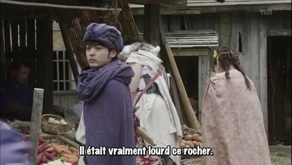 Yuusha Yoshihiko to Maou no Shiro [J] 01 VOSTFR Streaming DDL HD :: Anime-Ultime