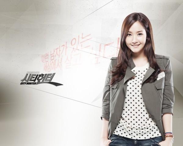 Park Min Young dans le rôle de Kim Na Na