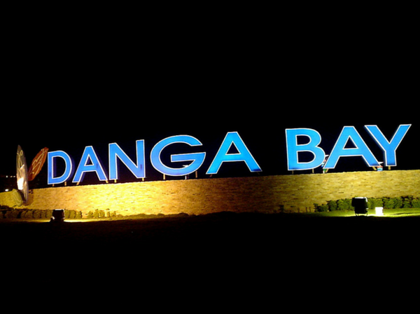 Top 4 Attractions to Visit in Danga Bay