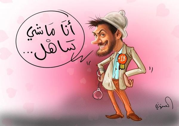 متابعة// سعد لمجرد.. البوليس لقاو كبسولة مسدودة ديال الكوكايين فغرفة الفندق - بابوبي