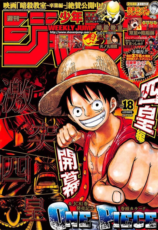 Scan One Piece 821 VF