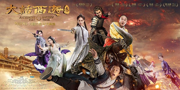 Sinopsis A Chinese Odyssey: Part Three