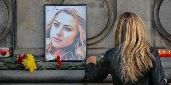 Journaliste bulgare assassinée : le motif du meurtre reste mystérieux