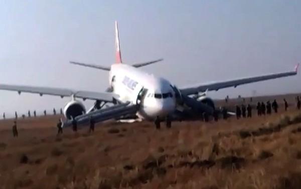 Spectaculaire sortie de piste d'un Airbus au Népal / Sputnik France - Actualités - Prises de Position - Radio