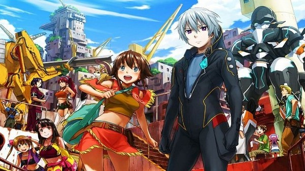 Suisei no Gargantia VOSTFR - Gum Gum Streaming