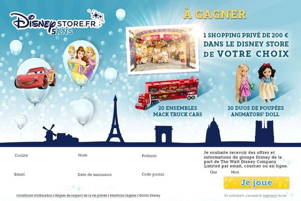 5ème anniversaire Disneystore.fr