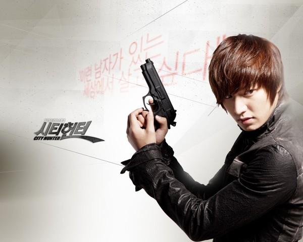 Lee Min Ho dans le rôle de Lee Yoon Sung