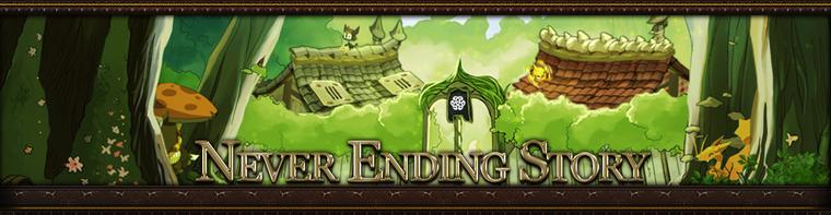 [Never Ending Story]