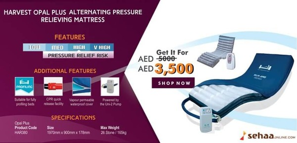 Buy Medical Equipment, Healthcare Products Suppliers: SehaaOnline