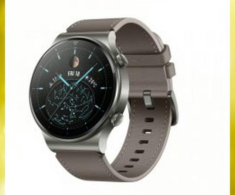 Huawei Smartwatch a vendre sur internet en France - Coupon France