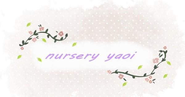 Tipeee - Soutenez nursery yaoi