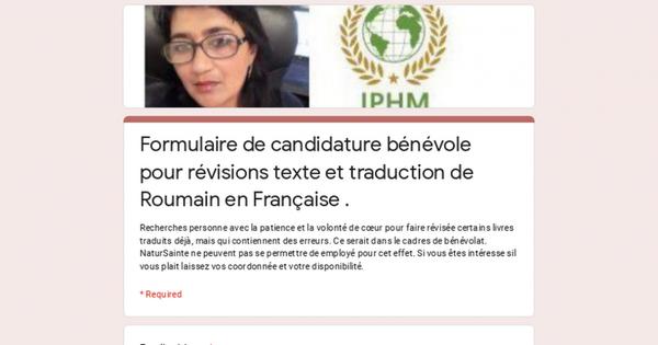 Formulaire de candidature bénévole pour révisions texte et traduction de Roumain en Française .