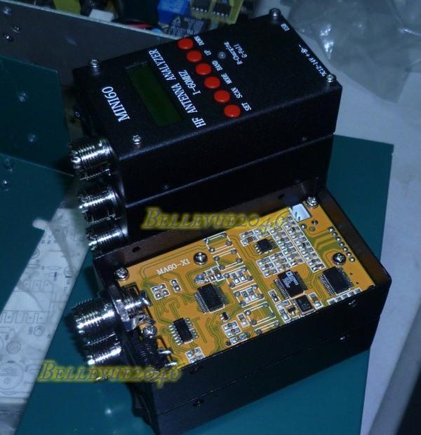 HF Antenna SWR ANT Analyzer For Mini60 SARK100 Ham Radio Hobbists (with battery)