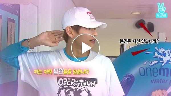 [V LIVE] Run BTS! 2017 - EP.14