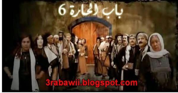 مسلسل باب الحارة الجزء 6 الحلقة 17 - الحلقة كاملة - عرباوى