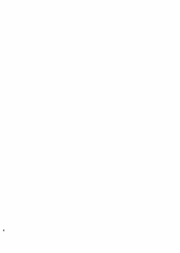 [ECHO (Koko Jiro)] Ore no Tantou Kangoushi ga Kanja no Chinpo wo Kui Asaru Kuso Bitch datta Kudan ni tsuite. [JP] - My Reading Manga