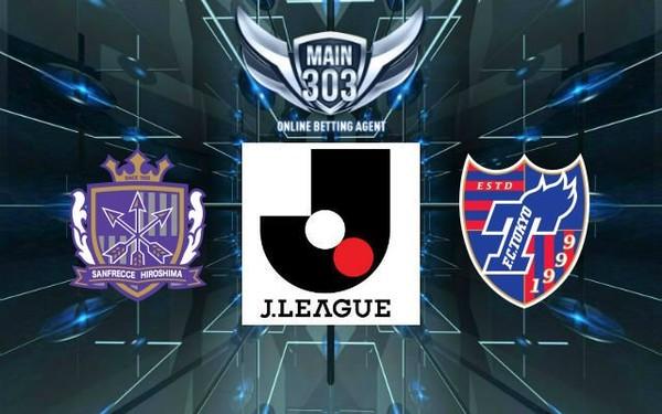 Prediksi Sanfrecce Hiroshima vs Tokyo 3 Oktober 2015