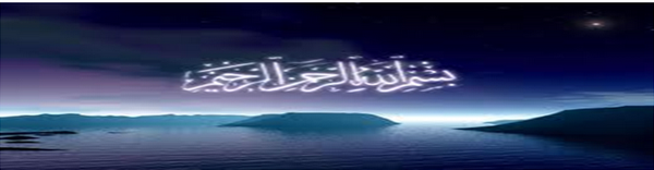 Tasneem Name It : Thanking Allah, The All Mighty For His Blessings