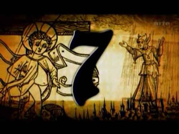 Le 7e ciel et les sept couleurs de l'arc-en-ciel et les sept notes de la gamme diatonique