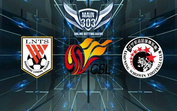 Prediksi Shandong Luneng vs Liaoning Whowin 4 Juli 2015 CSL