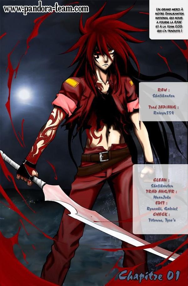 Blood Soul chapitre 1 page 01 en lecture en ligne (LEL) | Lecture-en-ligne.com