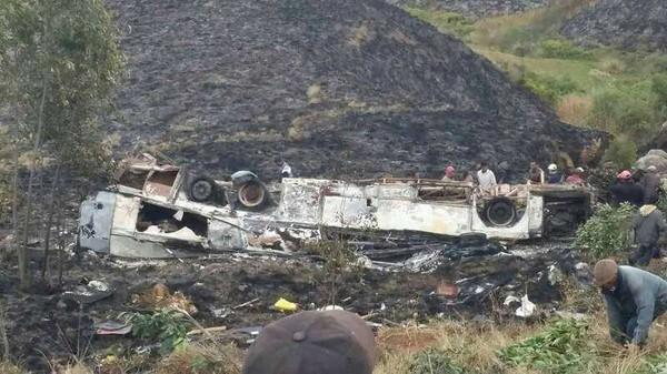 Accident d'Ankazobe : 18 décès jusqu'ici | ACTUTANA